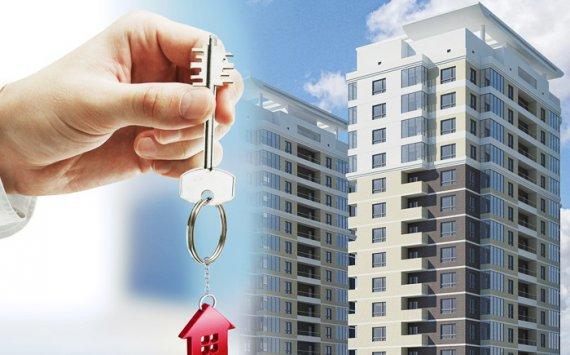 черточки ипотека на покупку квартиры в кирове Диаспаре